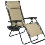 Best Choice Canopy Sunshade Lounge Chair front 2-w500-h500